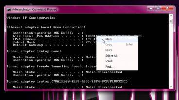 IP অ্যাড্রেস ট্র্যাকিং করে ঠিকানা বের করুন মাত্র ১ মিনিটে IP Hack