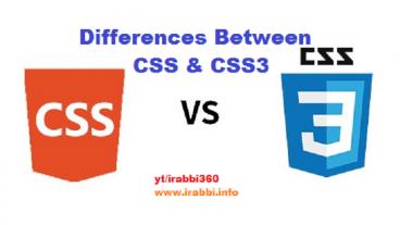 CSS এবং CSS3 এর মধ্যে সঠিক পার্থক্যটা জানুন এখনই
