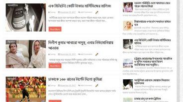 মাত্র ৫০০ টাকায় কিভাবে free domain সহ Blogger দিয়ে news সাইট বানাবেন দেখেন