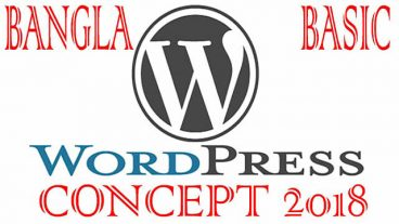 Bangla Basic WordPress Concept 2018 – WordPress Developer Market Demand
