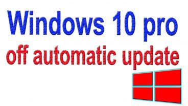 Windows 10 pro অটো আপডেট বন্ধ করুন মাত্র ২ মিনিটে