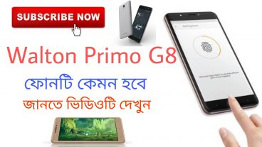 Walton Primo G8 review Bangla specifications and features 2018