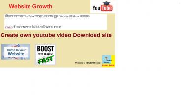 কীভাবে আপনার YouTube চ্যানেল এর সাথে যুক্ত  Website কে Grow করবেন Viwers কীভাবে আপনার ভিডিও ডাউনলোড করবে?