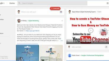 কিভাবে Google+ দিয়ে YouTube Channel খুলে ইনকাম করবেন এবং নিজেই নিজের Channel এর Subscribe ও Video এর Like and Comment বাড়াবেন