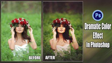 ৫ মিনিটের ফটোশপ টিটোরিয়াল Dramatic Color Effect In Photoshop