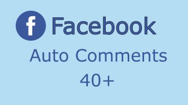 Facebook এ Auto Commend কিভাবে নিবেন 100 কাজ করবে