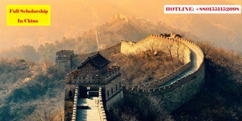 তথ্য ও প্রযুক্তিতে ফুল স্কলারশিপ নিয়ে চীনে পড়াশুনা