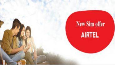 Airtel এ নতুন সংযোগে ৯ টাকা রিচার্জে ১ জিবি ইন্টারনেট সর্বোচ্চ ১০ বার
