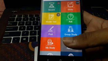 বিসিএস প্রিপারেশনের জন্য Best Android App – Studykori BCS Preparation – Review