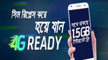Grameenphone আপনাদের জন্য নিয়ে এসেছে 3G Replace 4G এর চমৎকার Offer