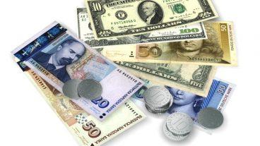অনলাইনে money exchange করুন খুব সহজে – skrill neteller perfectmony bitcoin bank paypall -ইত্যাদি যেকোন থেকে ডলার কিনুন খুব সহজে