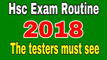 HSC Exam Routine 2018 এইচএসসি পরিক্ষার রুটিন ২০১৮ পরিক্ষার্থীরা দেখুন