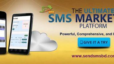 Bulk SMS : ডিজিটাল মার্কেটিং সেবার একটি অন্যতম শক্তিশালী মাধ্যম