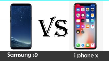Samsung Galaxy S9 VS I Phone X Bangla