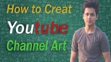 Youtube এর Channel Art সহজে তৈরি করে নিন