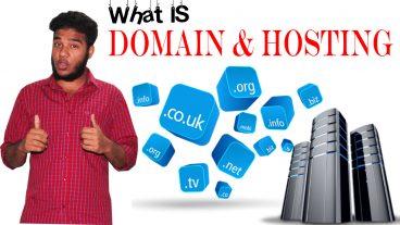 What Is Domain And Hosting? ডোমেইন এবং হোস্টিং কি? কোথা থেকে কিনবো?  Bangla Tutorial-2018