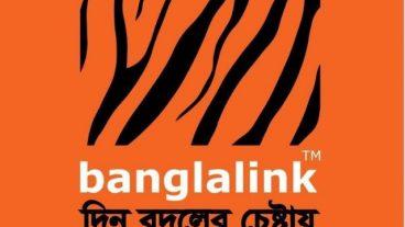 বাংলালিংক দিচ্ছে ৫GB Internet একদম ফ্রী