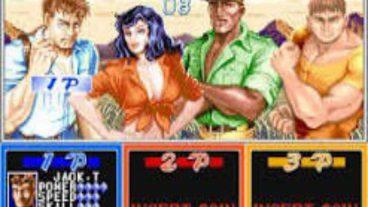 এখন Mustofa Game Full Version ডাউনলোড করুন মাত্র ৯ Mb এন্ডড্রয়েড ও পিসির জন্য