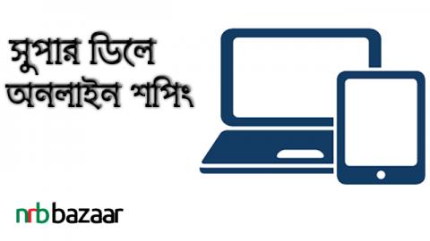 সুপার ডিলে অনলাইন শপিং করুন NRB Bazaar থেকে