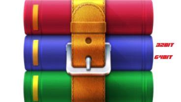 পিসির জন্য নিয়ে নিন সদ্য রিলিজ হওয়া WinRAR 560 Beta 2 + Crack ফুল ভার্সন [৩২+৬৪ বিট]
