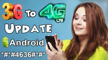 এবার খুব সহজে নিজের 3G মোবাইলকে 4G বানিয়ে ফেলুন