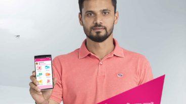 bKash App এর ভাল মন্দ সব দিকসহ ফুল রিভিউ ও ডাউনলোড লিংক