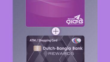 """ঘরে বসেই আপনার """"Rocket"""" একাউন্ট এর সাথে """"Dutch Bangla Bank"""" একাউন্ট লিংক করুন"""