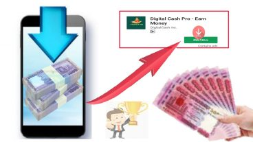 প্রতি মাসে হাজার হাজার টাকা আয় করুন শুধুমাত্র Android মোবাইল ফোন দিয়ে  অনলাইনে আয় করি বেকারত্ব মুক্ত জীবন গড়ি