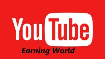 Youtube এ আরনিং এবার হবেই দেখি কে ঠেকাই
