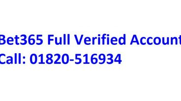 bet365 এর নিয়ম – bet365 verified bd account করার সঠিক নিয়ম