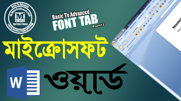 Part2  Basic to Advance  Microsoft Word Tutorial in Bangla  Font Tab