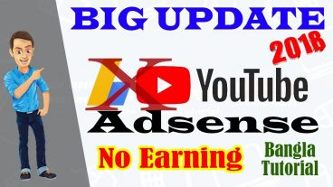 Big Adsense Update  No Youtube Earnings in Adsense! NO CTR/CPC Issue