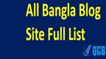 সেরা কয়েকটি বাংলা ব্লগ সাইট