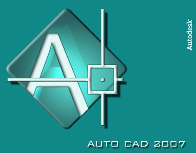 কি ভাবে AutoCAD 2007 ডাউনলোড করবেন এবং ইনস্টল করবেন। সাথে সারা জীবন এর লাইসেন্স সহ।