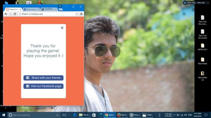 Tap করে free mb নিন আপনার Banglalink Sim-এ