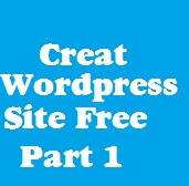 নিজের নাম website creat করুন একদম ফ্রি WordPress এ পর্ব-০১