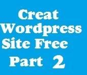পরিচিত হন WordPress এর সব গুলো Tools এর সাথে হয়ে যান WordPress মাস্টার নিজের নাম website creat করুন একদম ফ্রি WordPress Without Html এ পর্ব-০২