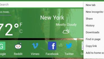 আসছে Android এর জন্য একটি  Hi-Speed Browser Udoy