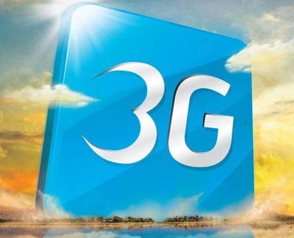 এইবার গ্রামীণফোন এ 1GB 3G ডাটা নিন মাত্র ২০ টাকায় !!!