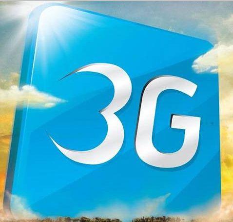 আবারও গ্রামীণফোনে ৫০০ MB 3G ডাটা নিন মাত্র ১০ টাকায় !!!