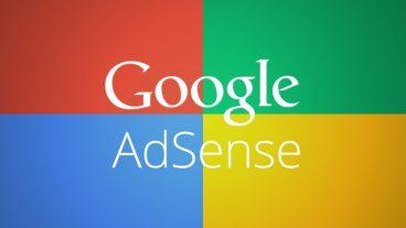 কিভাবে যুক্ত করবেন আপনার সাইটে Google Adsence |  Google Adsence যুক্ত করতে কি কি থাকতে হবে