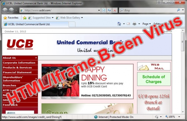 United Commercial Bank Ltd. | Security Warning !!!