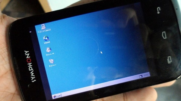 Windows95 আপনার অ্যান্ড্রয়েড ফোনে !!!
