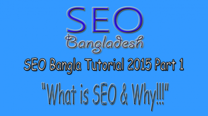 SEO Bangla Tutorial 2015 Part 1 – What is SEO & Why!!!