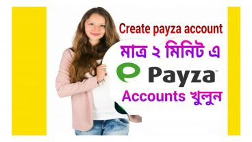মোবাইল দিয়ে Payza Account খুলুন এবং payza Account ভেরিফাই করে নিন খুব সহজে (A-Z)