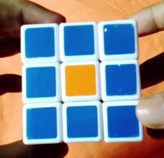 কে হতে চায় রুবিক কিউবার [পর্ব–০৪] :: Rubik's Cube নিয়ে এবার মজার কিছু প্যাটার্ন তৈরি করি ( Center Dot Pattern )