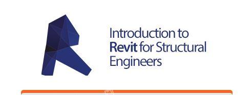 কে হতে চায় সফটওয়্যার এক্সপার্ট [পর্ব–১০] :: বিখ্যাত Pluralsight কোম্পানির Introduction to Revit for Structural Engineers