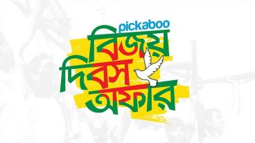 Pickaboo Victory Day Sale: Follow The Event Page & Get Latest Updates
