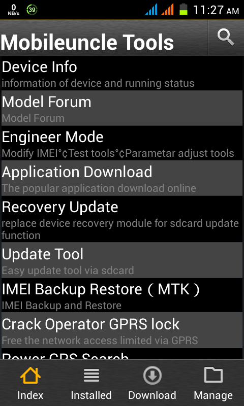Custom Recovery (CWM) For Walton Primo D3