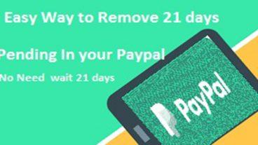 পেপালের ডলার 21 Days Pending এর ভয় ! আর নয় আর নয়